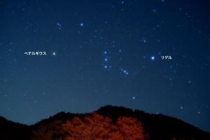 写真7-提出DSC_8137-昇るオリオン座