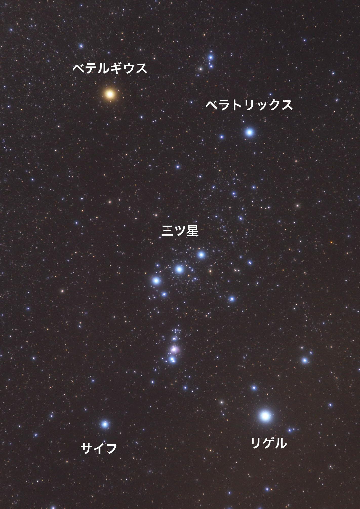 写真1オリオン座文字入れDSC_5469