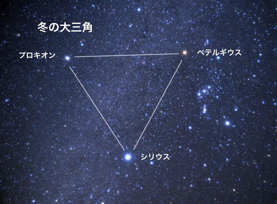 写真5冬の大三角