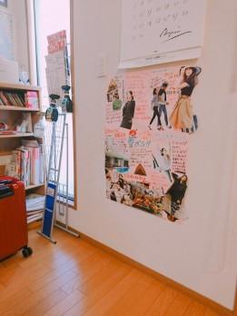 写真⑥家に貼っている私のドリームマップ